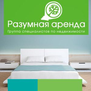 Аренда квартир и офисов Пятигорска