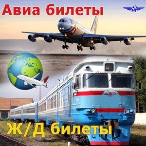 Авиа- и ж/д билеты Пятигорска