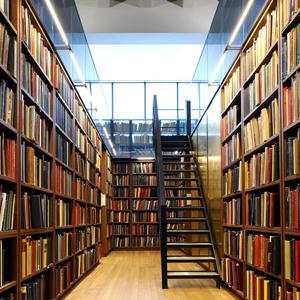 Библиотеки Пятигорска