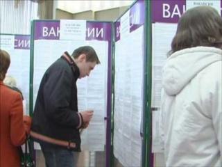Центры занятости Пятигорска