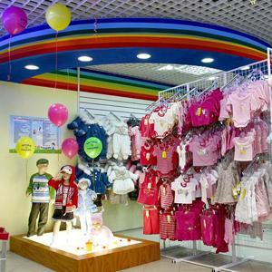 Детские магазины Пятигорска