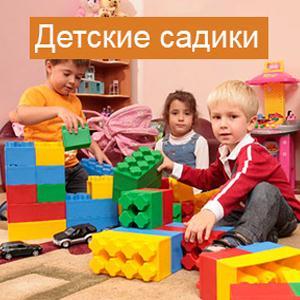 Детские сады Пятигорска