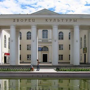 Дворцы и дома культуры Пятигорска