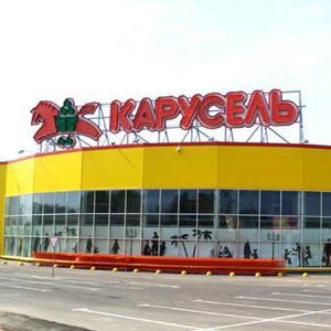 Гипермаркеты Пятигорска