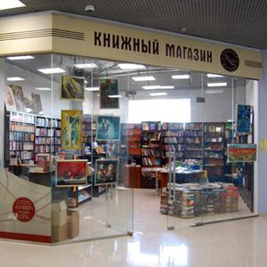 Книжные магазины Пятигорска