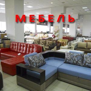 Магазины мебели Пятигорска