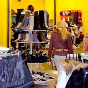 Магазины одежды и обуви Пятигорска