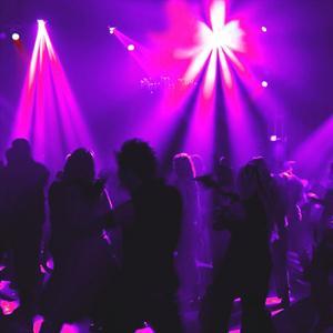 Ночные клубы Пятигорска