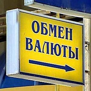 Обмен валют Пятигорска