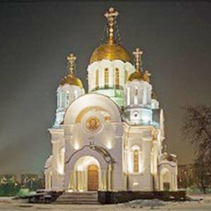 Религиозные учреждения Пятигорска