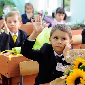 Школы Пятигорска