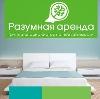 Аренда квартир и офисов в Пятигорске