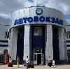 Автовокзалы в Пятигорске
