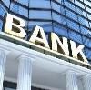 Банки в Пятигорске