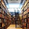 Библиотеки в Пятигорске