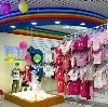 Детские магазины в Пятигорске