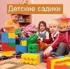 Детские сады в Пятигорске