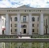 Дворцы и дома культуры в Пятигорске
