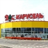 Гипермаркеты в Пятигорске