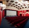 Кинотеатры в Пятигорске