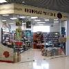 Книжные магазины в Пятигорске