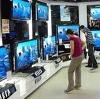 Магазины электроники в Пятигорске