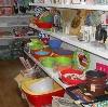 Магазины хозтоваров в Пятигорске