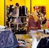 Магазины одежды и обуви в Пятигорске