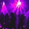 Ночные клубы в Пятигорске