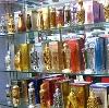 Парфюмерные магазины в Пятигорске