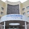 Поликлиники в Пятигорске
