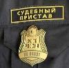 Судебные приставы в Пятигорске