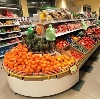 Супермаркеты в Пятигорске