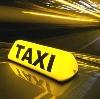 Такси в Пятигорске