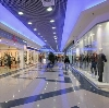 Торговые центры в Пятигорске