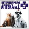 Ветеринарные аптеки в Пятигорске