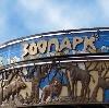 Зоопарки в Пятигорске