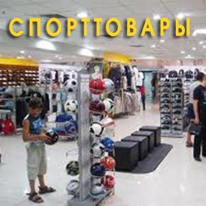 Спортивные магазины Пятигорска