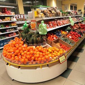Супермаркеты Пятигорска