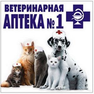 Ветеринарные аптеки Пятигорска